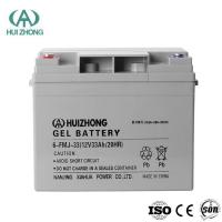Buy cheap GEL 12V 33AH Battery from wholesalers
