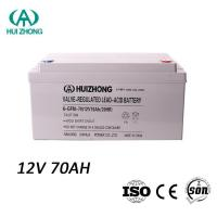 Buy cheap AGM 12V 70AH Battery from wholesalers