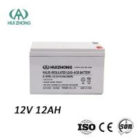 Buy cheap AGM 12V 12AH Battery from wholesalers