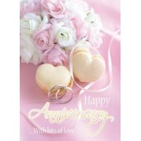 Buy cheap 3D products Happy Anniversary 3D Lenticular Card from wholesalers