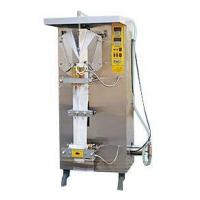 Buy cheap Full automatic liquid packaging machine from wholesalers