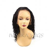 Buy cheap Wigs Human hair natural wave full lace wig from wholesalers