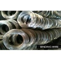 Buy cheap Binding wire& Gauge wires from wholesalers