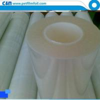 Buy cheap Corona treated pet film for lamination from wholesalers