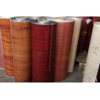 Buy cheap Heat sealable polyester film for tubes and bags from wholesalers