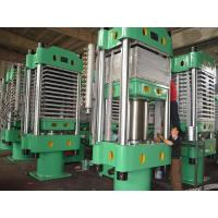 Buy cheap Frame curing machine from wholesalers