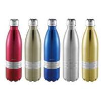 Buy cheap S/S vacuum flasks mk-vcb-7656 from wholesalers
