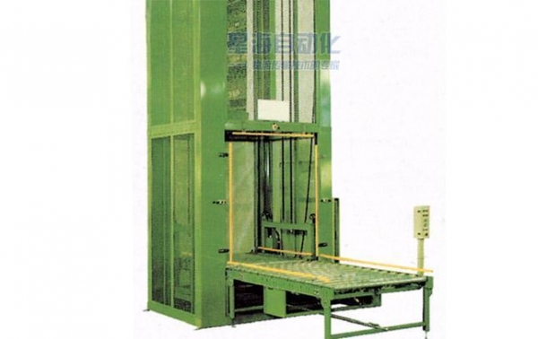 Quality Reciprocating hoist for sale