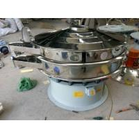 Gold washing plant round vibrator sieve machine