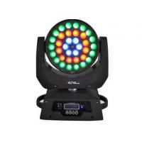 Wholesale Stage light WL-001 36w 4 in 1 wash from china suppliers
