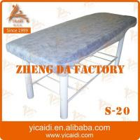 Wholesale Disposable bedspread Product nameS-20 from china suppliers