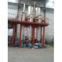 Wholesale The evaporator from china suppliers