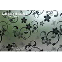 Wholesale FML-002 Black White Noble(Sta Window Decorative Film from china suppliers
