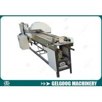 Automatic Wood Ice Cream Stick Selecting Machine-Gelgoog Ice Cream Stick Machine
