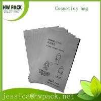 good quality cosmtics facial mask bag