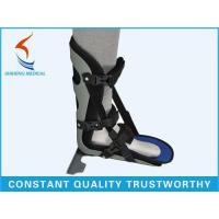 Wholesale Leg series SH-608 Adjustable ankle foot fixed support from china suppliers
