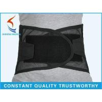 Wholesale Waist Series SH-417 Full elastic girth girth air ventilation type from china suppliers