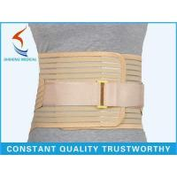 Wholesale Waist Series SH-415 Full elastic waist (breathable) from china suppliers