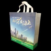 Wholesale Non-woven bag from china suppliers