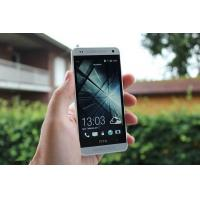 Buy cheap HTC HTC ONE MINI 2 from wholesalers