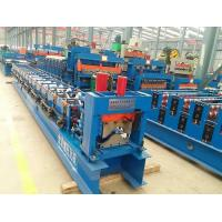 Buy cheap Ridge Cap Forming Machine from wholesalers