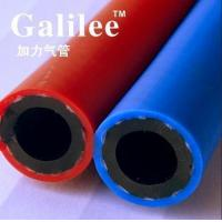 Buy cheap High Pressure Air Hose PVC&Rubber Welding Hose from wholesalers