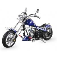 Buy cheap drift electrie car Fresh chopper from wholesalers