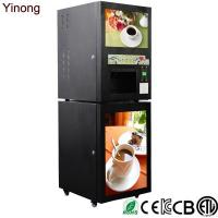 Buy cheap GTS104Y Instant Beverage Coffee Machine from wholesalers