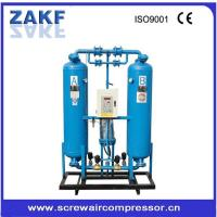 Buy cheap Screw Air Compressor OEM refrigerated air dryer from wholesalers