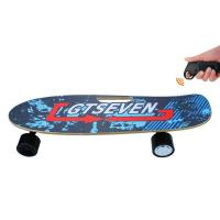 Buy cheap electronic skateboard Kids' electronic skateboard from wholesalers
