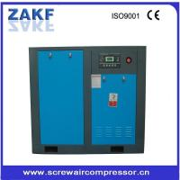 Buy cheap Screw Air Compressor BD30 from wholesalers