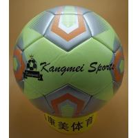 Buy cheap Football KMF0045 from wholesalers