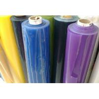Buy cheap Colourful transparent film from wholesalers