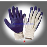 Wholesale Hand Protection C12BNLS Chemical Dipped Gloves from china suppliers