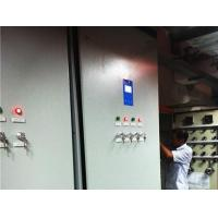 Prostar 7.5KW UPS Is Application Of Primary Fire Pump System