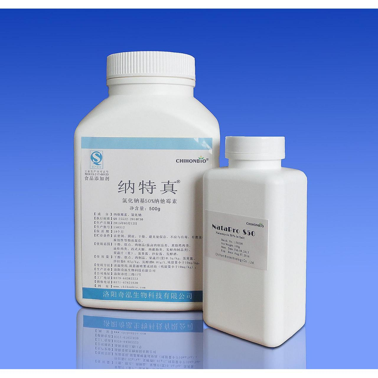 Wholesale Natamycin 50% in Salt--NataPro S50 from china suppliers
