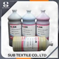 Italy Kiian Digistar E-GOLD dye sublimation ink for textile printing sale online