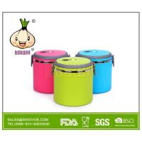 Wholesale BL1301-3 1850ML Double Wall PU Inside Thermo Lunch Box Keep Warm from china suppliers