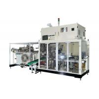 Wholesale The portable wet wipes packaging machine from china suppliers