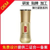 Wholesale Facial treatment Elastic compact essence from china suppliers