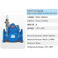 China D200X Adjustable pressure reducing valve on sale