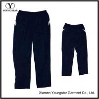 Wholesale Lined Blue Microfiber Sports Pants Sweatpants For Men from china suppliers