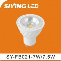 Wholesale LED Tube SY-FB021 item:SY-FB021/SY-FB022/SY-FB023 from china suppliers