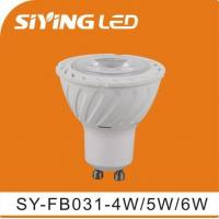 Wholesale LED Tube SY-FB031 item:SY-FB031/SY-FB032/SY-FB033 from china suppliers