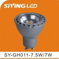 Wholesale LED Tube SY-GH011 item:SY-GH011/SY-GH012/SY-GH013 from china suppliers