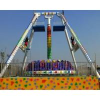 Park Rides novel design giant frisbee ride MBP20GX