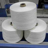 Wholesale Antibacterial Fiber from china suppliers