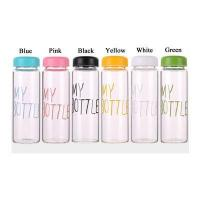 Wholesale Plastic Bottles hotsale-plastic-clear-my-bottle-colorful-lids from china suppliers