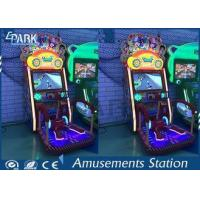 Wholesale Happy Scooter Kids Coin Operated Game Machine 1 Player For Amusement Park from china suppliers