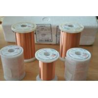 Buy cheap Transformer Polyurethane Enameled Copper Wire NEMA Solderable 155 / 180 UEW Superfine Wire from wholesalers
